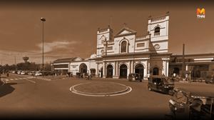 [ล่าสุด] เหตุระเบิดโบสถ์-โรงแรมในศรีลังกา 8 แห่ง เสียชีวิตแล้ว 207 คน