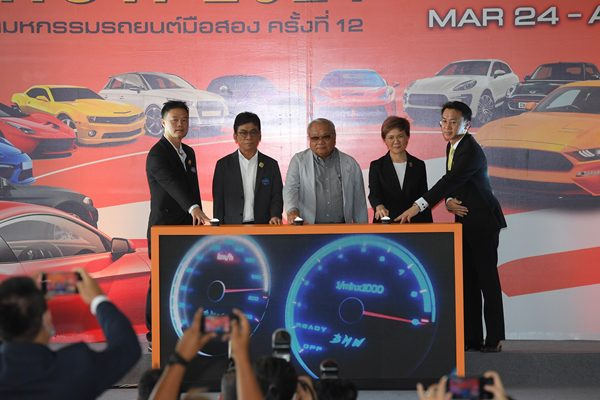 Bangkok Used Car Show 2021