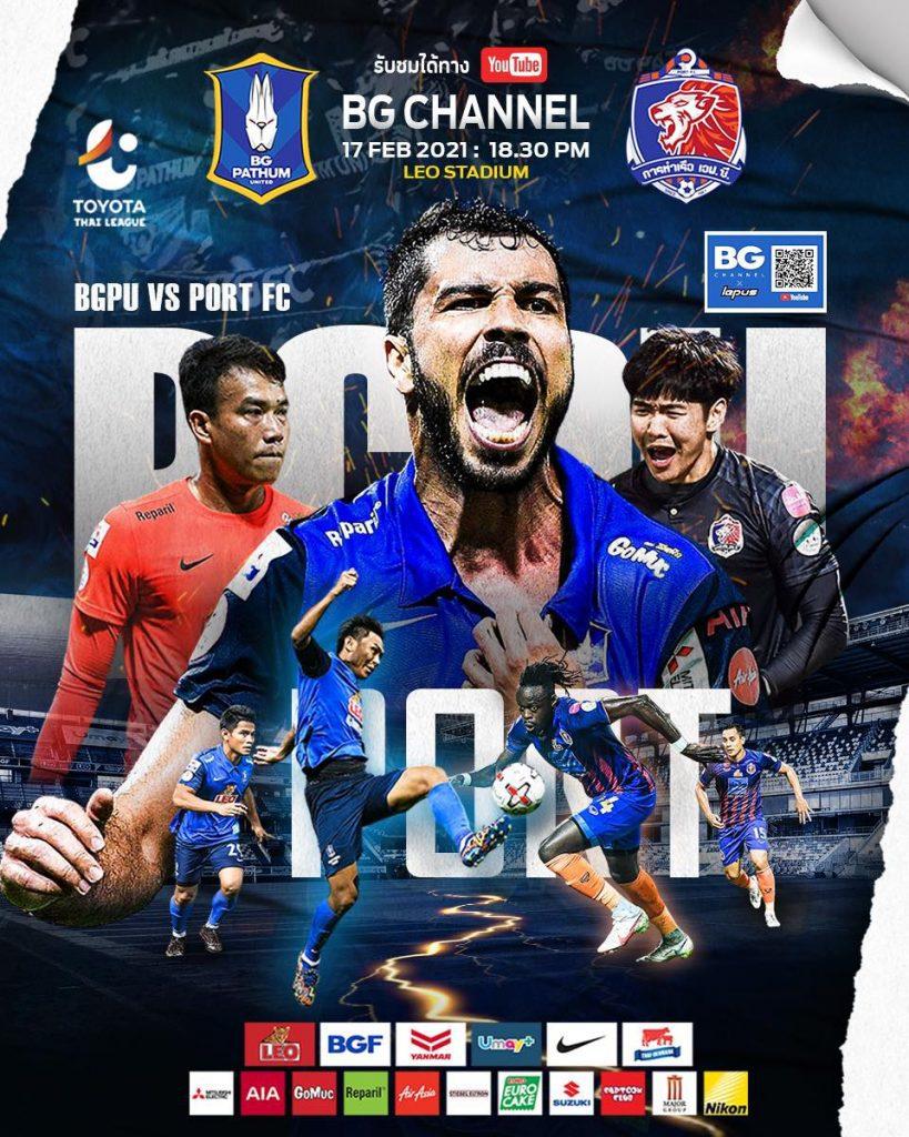 ฟุตบอลไทยลีก1 บีจี ปทุม vs การท่าเรือ