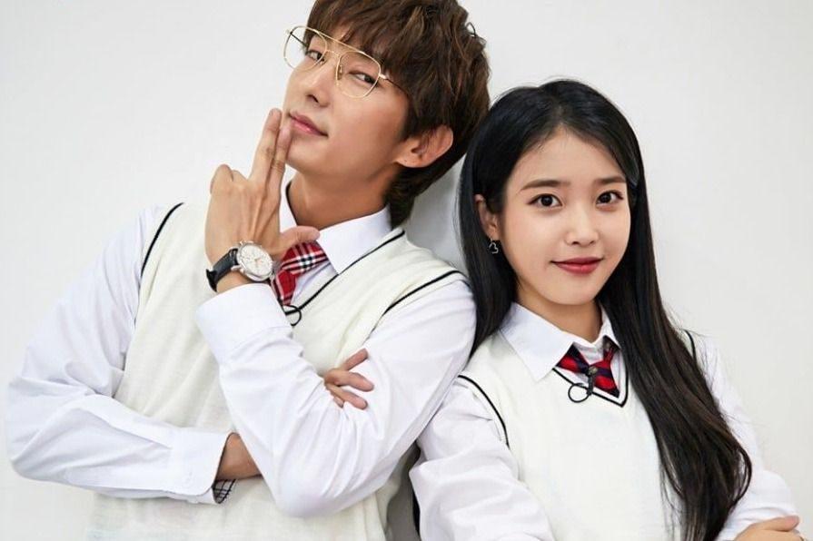 อีจุนกิ - ไอยู