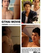 เกย์เว้ยเฮ้ย GTHAI MOVIE
