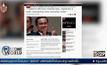ปฏิกิริยาต่างชาติหลังไทยเลิกใช้กฎอัยการศึก