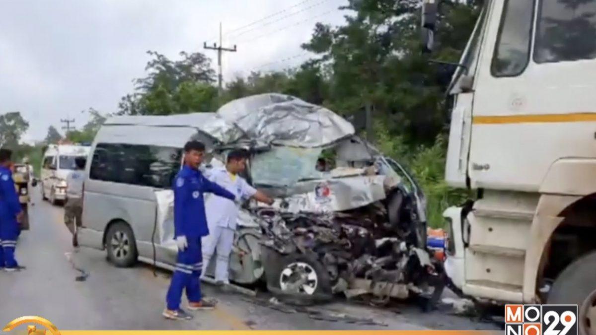รถตู้แฟนบอลท่าเรือประสบอุบัติเหตุระหว่างเดินทางไปหนองบัวลำภู