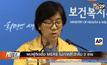 พบผู้ติดเชื้อ MERS ในเกาหลีใต้เพิ่ม 3 ราย