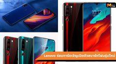 Lenovo K10 Note และ A6 Note ตระกูล Note Series ใหม่ พร้อมเปิดตัวเร็วๆ นี้