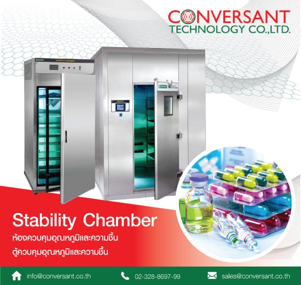 ตู้ควบคุมอุณหภูมิและความชื้น Stability Chamber