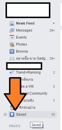 faceBook save 2