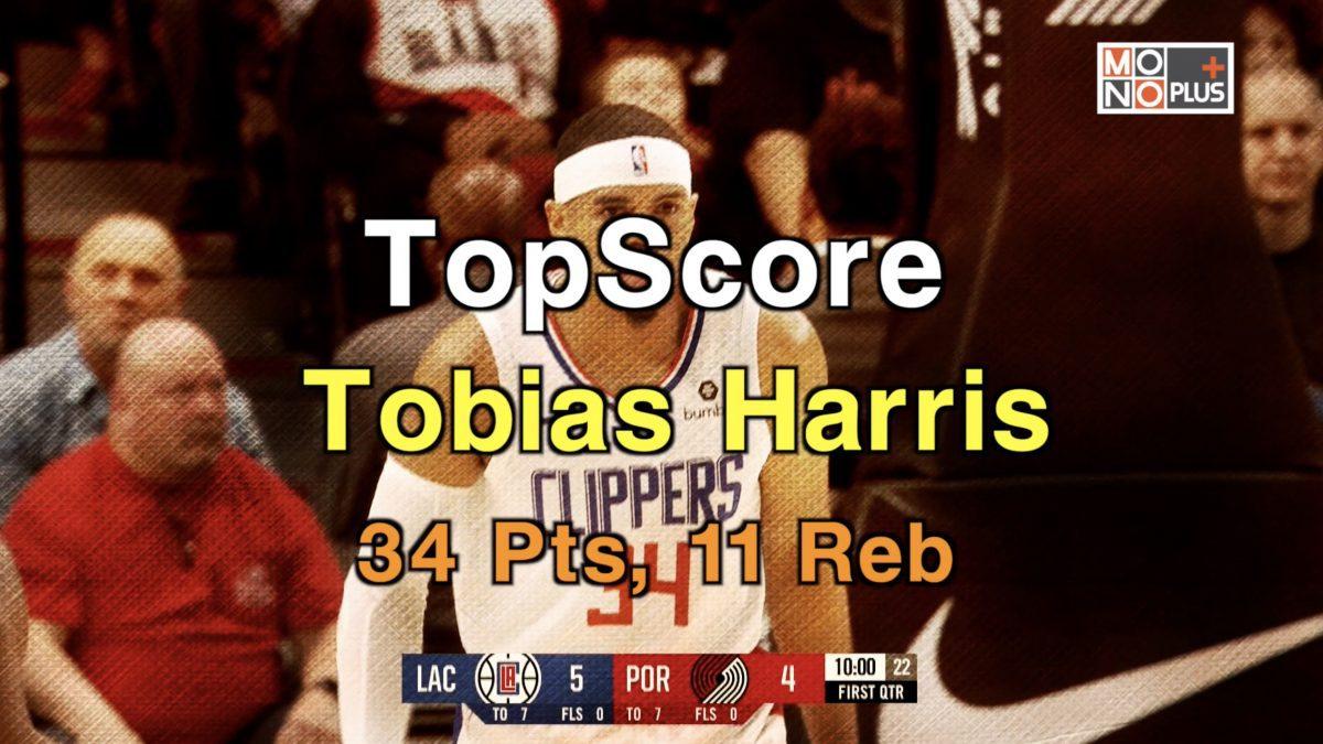 Top Score - Tobias Harris  34 pt. 11 reb