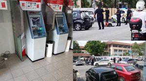 หนุ่มมาเลย์กดเงินจากตู้ ATM ไม่ได้ เลยคลุ้มคลั่งพังตู้จนยับ ผลสุดท้ายเกือบโดนตำรวจวิสามัญ
