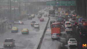 อุตุฯ เผย ไทยตอนบน อีสาน ตอ.มีฝน-กทม.ฝนตก 40%