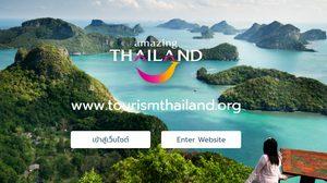 """เปิดลงทะเบียน """"100 เดียวเที่ยวทั่วไทย"""" 4 วัน วันละ 10,000 คน"""