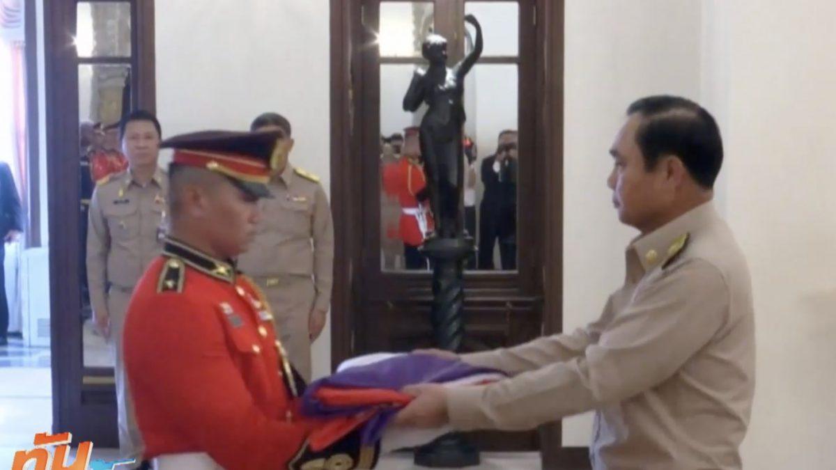 """นายกฯ ขอคนไทยภูมิใจ 100ปี """"ธงชาติไทย"""""""