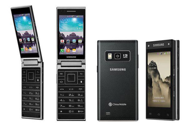 Samsung SM-G9198 01