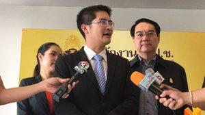 หัวหน้ากลุ่มไทยศรีวิไลย์ เสนอขอยกเลิก หลักเกณฑ์การรับทรัพย์สิน จนท.รัฐ
