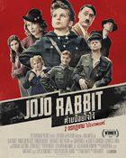 ต่ายน้อยโจโจ้ Jojo Rabbit
