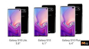 สื่อต่างประเทศเผยราคา Galaxy S10 Lite จะเปิดตัวด้วยราคาที่ถูกกว่า Galaxy S9