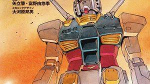 การจับมือสร้างโปรเจ็คฟอร์มยักระหว่างผู้สร้าง Gundam และ สตูดิโอ Pacific Rim
