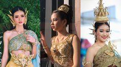 5 สาวมิสทีน ไทยแลนด์ 2018 สวมชุดไทยอวยพรวันหยุดสงกรานต์
