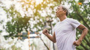ผู้ป่วยโรคหัวใจ ออกกำลังกายได้หรือไม่ กิจกรรมแบบไหนถึงจะเหมาะสม?