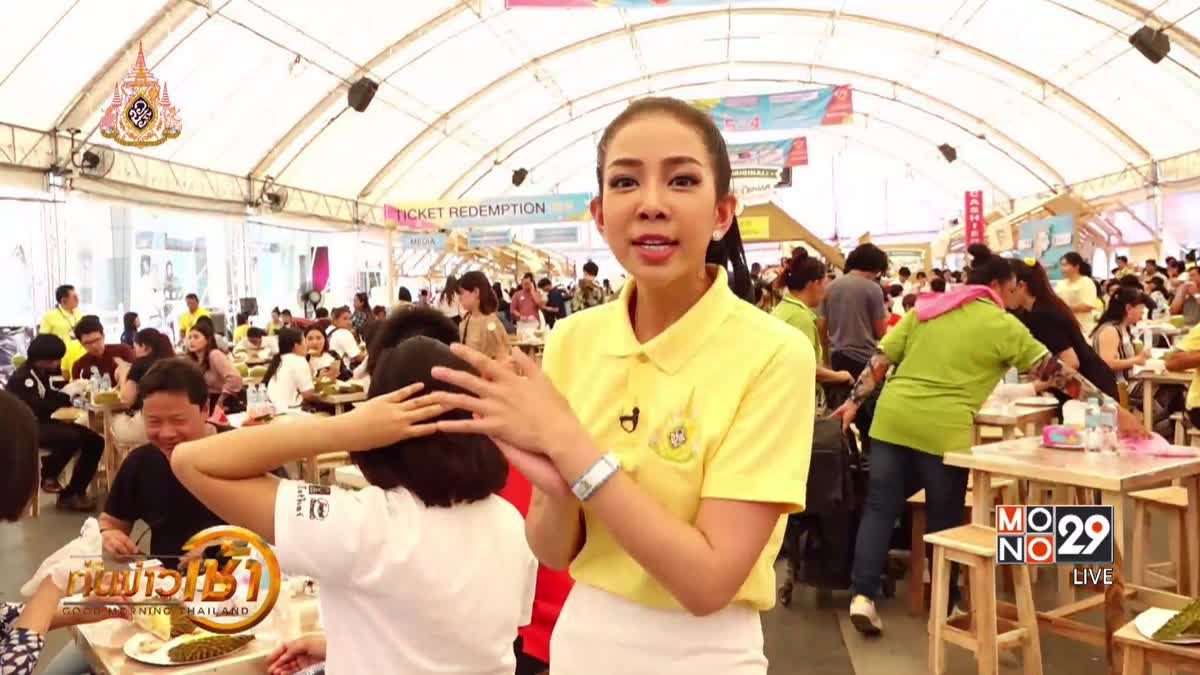 The Original Thailand's Amazing Durian and Fruit Fest 2019