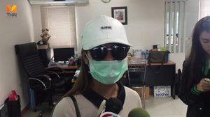 สาววัย 23 ขอบคุณตำรวจพัทยา หลังดำเนินคดีดาบตำรวจ เรียกรับเงิน-ลวนลาม