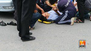 ปรบมือรัวๆ นักเรียนหญิงโรงเรียนดังเมืองคอน ช่วยผู้บาดเจ็บกลางถนนหลังถูกรถชน