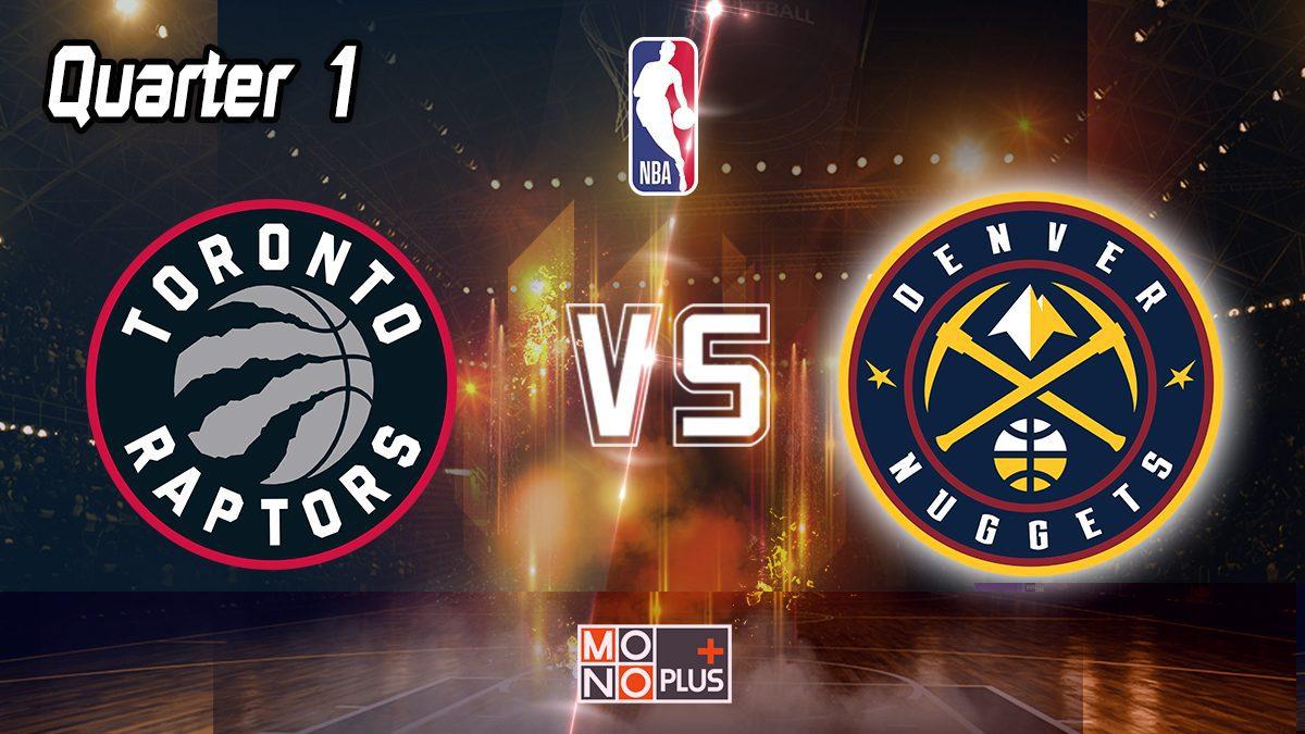 Toronto Raptors  VS Denver Nuggets [Q1]