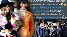 ศิลปินเพลงปลาบปลื้ม! กระแสโซเชี่ยลหนุน รับรางวัล MThai Top Talk-About