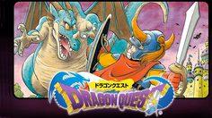 บทสรุป Dragon Quest I ตอนที่ 1