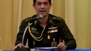 คสช.ติงเพื่อไทย จับขั้วจัดตั้งรัฐบาล อย่าชี้นำแตกแยก