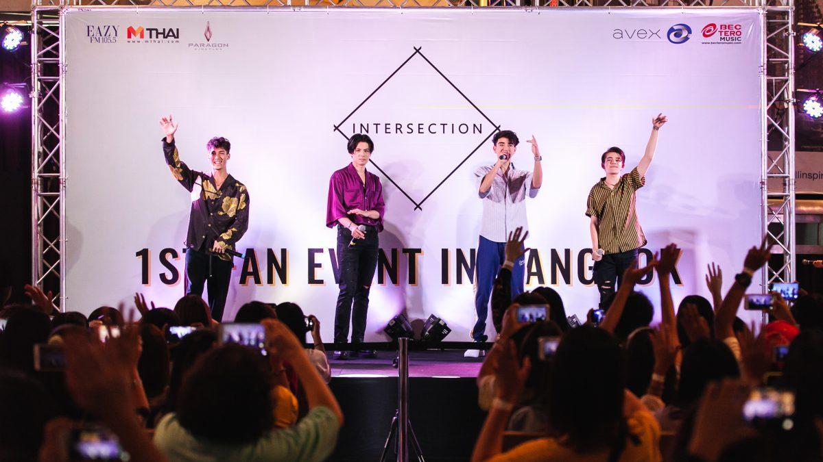 ไฮไลท์กิจกรรม 'INTERSECTION 1ST FAN EVENT IN BANGKOK'