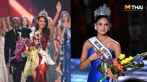 ประเทศนี้มาแรง! ฟิลิปปินส์ คว้ามงกุฎ มิสยูนิเวิร์ส 4 ครั้ง ขึ้นท็อป 4 มากที่สุดของจักรวาล!!