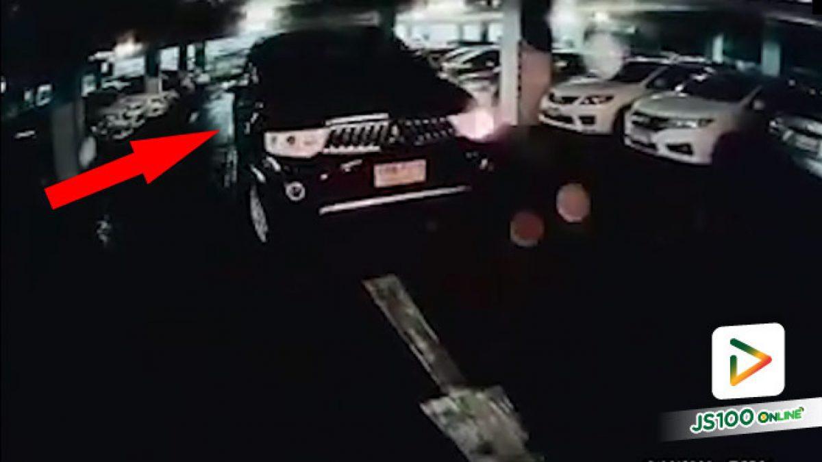 ได้ที่จอดรถแล้วนะ พอกำลังจะถอยเท่านั้นแหละ..