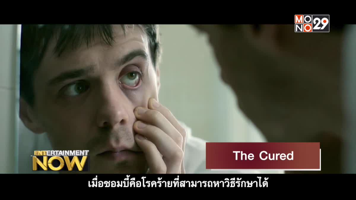 Movie Review : The Cured