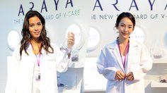 2 สาวมั่น ติช่า – ปุ้มปุ้ย ร่วมพิสูจน์ ARAYA เปลี่ยนมาตรฐานใหม่ของการดูแลจุดซ่อนเร้น