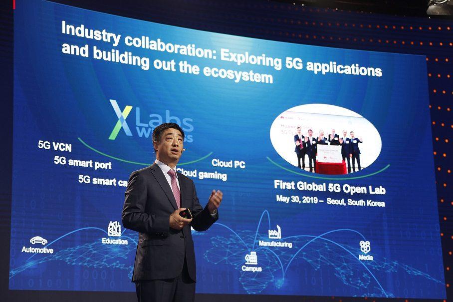 นวัตกรรมเพื่อบริการกับการเร่งพัฒนา 5G
