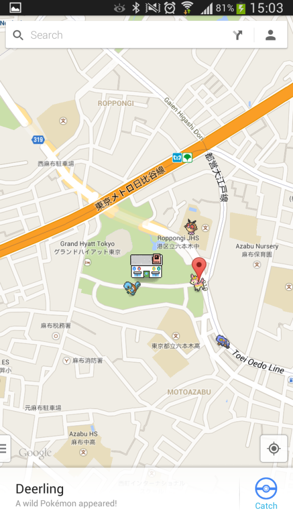 Screenshot_2014-04-01-15-03-51