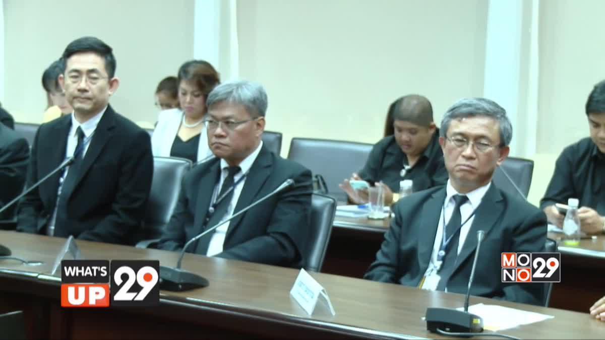 48 ปี กฝผ. ปรับตัวรับเทรนด์โลกสู่ Energy 4.0 มุ่งสร้างสังคมไทยที่ยั่งยืน