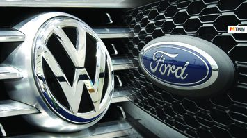 Volkswagen Group และFord Motor Company ประกาศความร่วมมือ พัฒนารถร่วมกัน