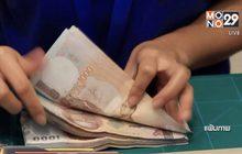 ค่าเงินบาทแข็งค่าสุดในภูมิภาค