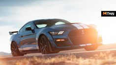 2020 Ford Mustang Shelby GT500 แรงที่สุดเท่าที่ Ford เคยผลิต