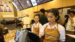 ซีพี ออลล์ มอบร้านกาแฟ สานฝันนักเรียนบกพร่องการได้ยิน