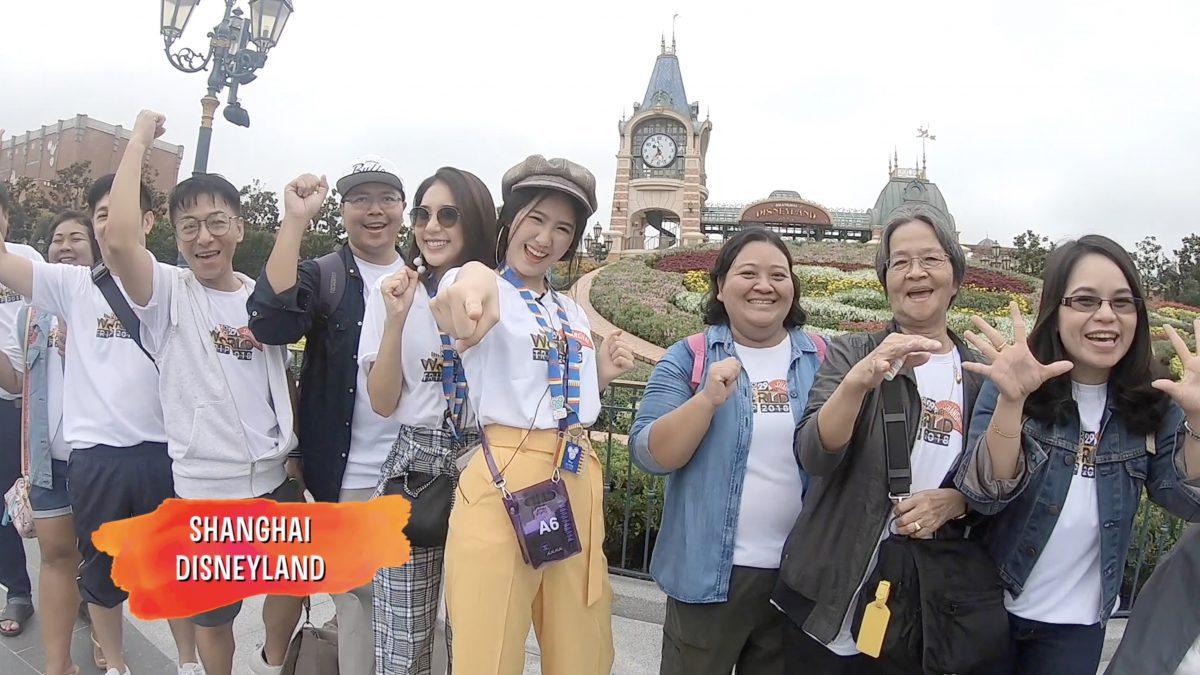 Mono29 World Trip 2018: Journey Shanghai ตอนพิเศษ เก็บตกดิสนีย์แลนด์