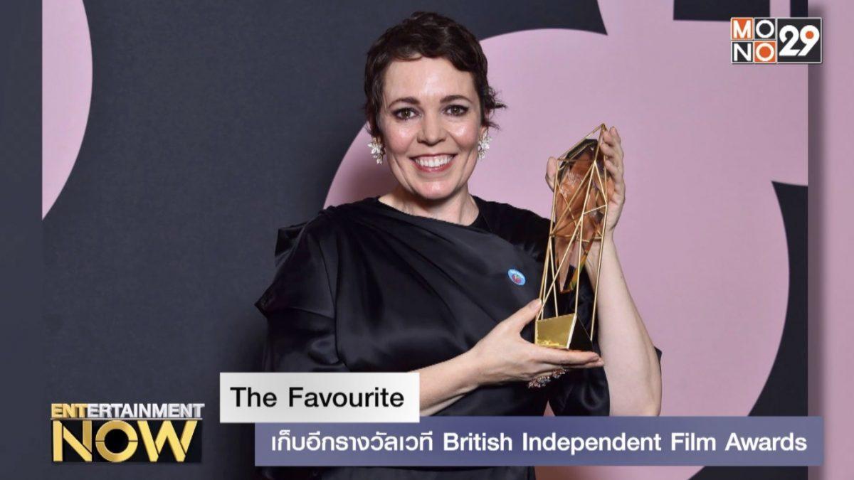 The Favourite เก็บอีกรางวัลเวที British Independent Film Awards