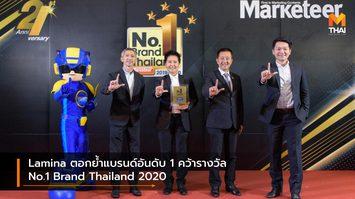 Lamina ตอกย้ำแบรนด์อันดับ 1 คว้ารางวัล No.1 Brand Thailand 2020