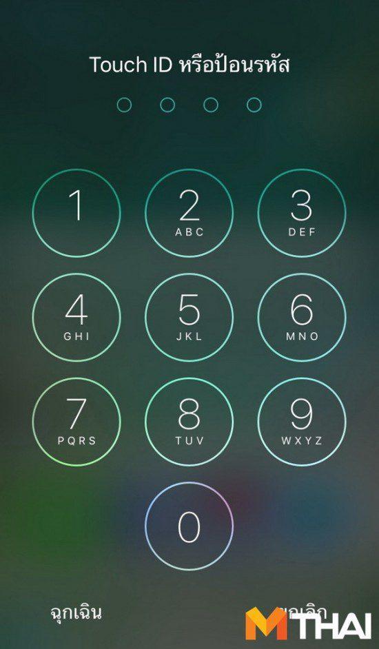 iOS_10_slide to unlock_2