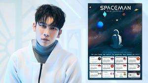 มิว ศุภศิษฏ์ ขึ้นอันดับ 1 เทรนด์ทวิตเตอร์โลกอีกครั้ง หลังปล่อย MV เพลง SPACEMAN