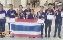 เด็กไทยคว้ารางวัลคณิตศาสตร์นานาชาติ