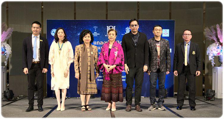 บริษัท สยาม นาการา จํากัด เปิดเวทีประกวด Miss Heritage Thailand 2021