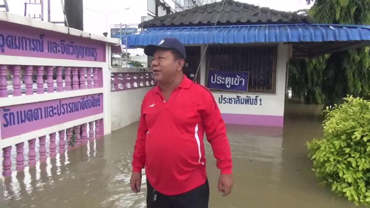พิษ 'พายุมังคุด' ทำ จ.สตูล น้ำท่วม เตรียมประกาศเป็นพื้นที่ภัยพิบัติอุทกภัย